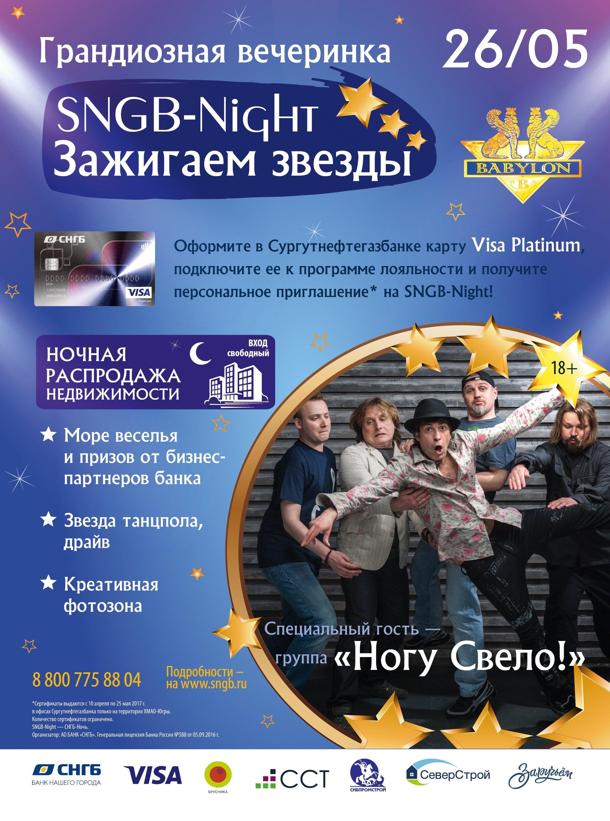 Луганск последние новости от ополчения новороссии