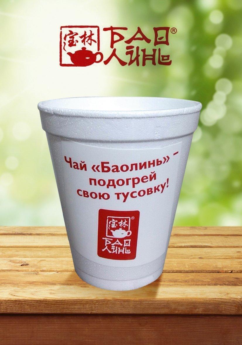 Кофе чай на реализацию